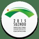 2015世乒赛