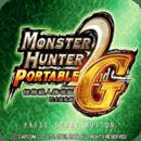 怪物猎人2G