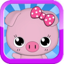 我可爱的小猪