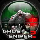 幽灵狙击手2 :僵尸