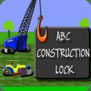 ABC建设锁