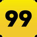 99Taxis - 通过电话的士