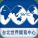 台北世贸中心