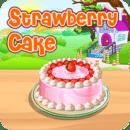 草莓蛋糕烹饪