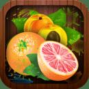 爆浆水果 Fruit Crush