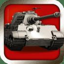 装甲战争 Armor Wars