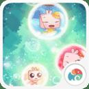 囧囧-梦的泡泡