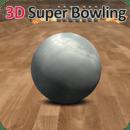 3D超级保龄球