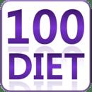 100일 다이어트