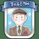 세계여행◆꼼지쪼물 인형놀이 Mini②