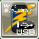 Mini-Z ICS设置してみる?β