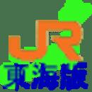东海版列车粉碎海藻