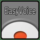 이지보이스 (음성명령실행) - EasyVoice