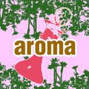 アロマテラピー占星术:【特别无料版】毎日の运势とお勧のアロマ
