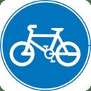 自行车车铃