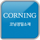 코닝정밀소재 M-CPM