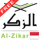 Al Quran (Al-Zikar Indonesian)