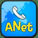 ANET 무료국제전화