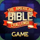 美国圣经的挑战