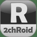 2ちゃんねるまとめサイトビューワー 2chRoid