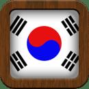 韩国生成器