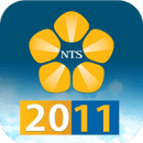 국세청 연말정산 2011