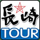 나가사키시 관광안내 어플리케이션