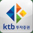 KTB투자증권 KTB Mobile