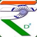 印度税计算器
