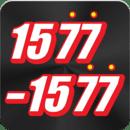 대리운전1577-1577