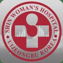 신여성병원