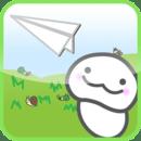 ふわふわ纸ヒコーキ-お気軽メッセージ交换アプリ-