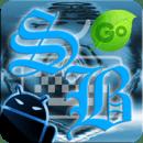 GOKeyboard SteelBlue - Free