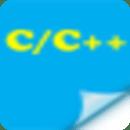C/C++面试大全
