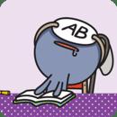 폰꾸미기 혈액형AB형LOVE