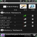 WiFI工具