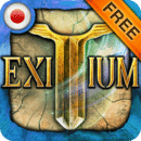 RPGエキシティウム FREE