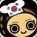 了解韩国食品