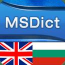 保加利亚语-英语词典
