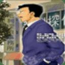 名侦探毛利小五郎记事