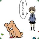 アニメ 宇宙动物ポコタン 『おりがみ』