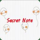 비밀 메모(비밀 노트)