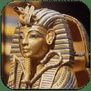 Egipto Antigüo