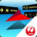 JAL AiRportナビ(JALエアポートナビ)