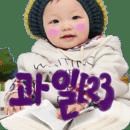 婴儿健康的学校(水果)