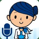 成田コンシェル NariCo 技术提供:しゃべってコンシェル