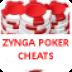 Zynga的扑克秘籍