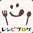レシピブログ ~无料!料理ブログのレシピ満载~