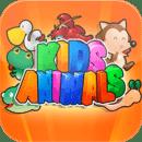 儿童动物游戏