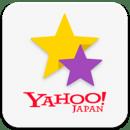 Yahoo!占い:无料の恋爱相性・当たる星占い・タロット占い